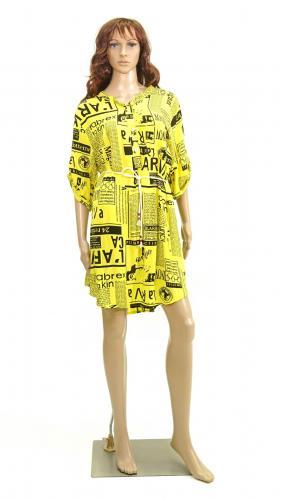 Damen Sommer Kleid